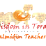 Wisdom-in-Torah-Talmidim-Teachers-Logo-Transparent-Background
